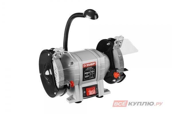 Станок точильный ЗУБР «МАСТЕР» увеличенная мощность + лампа подсветки (ЗТШМ-150-250)