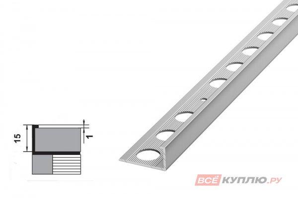 Профиль окантовочный серебро ПК 01-15.2700 мм