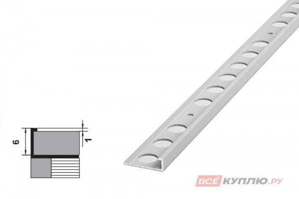 Профиль окантовочный серебро ПК 01-6.2700 мм