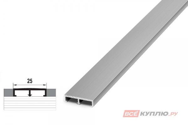 Профиль для кафельной плитки серебро ПП 01.2500 мм