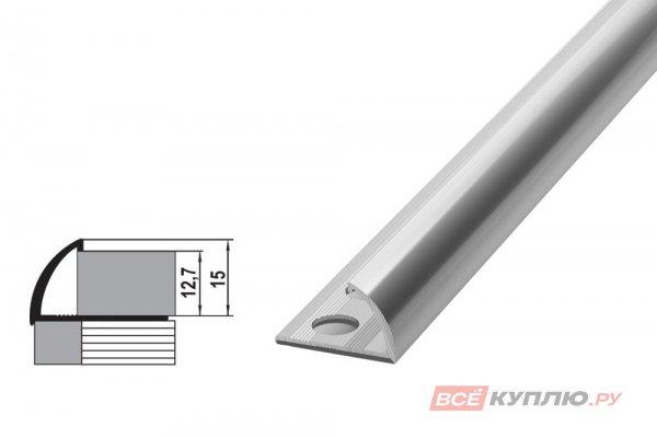 Профиль окантовочный серебро ПК 03-15 2700 мм