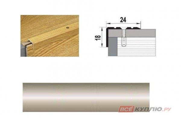 Профиль угловой ПУ-03 900 мм бронза