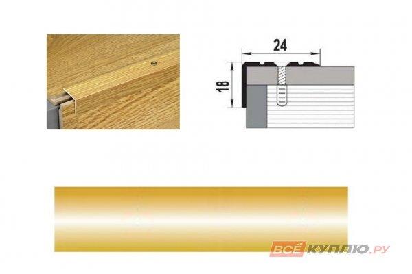 Профиль угловой ПУ-03 900 мм золото