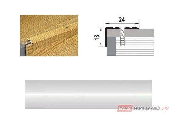 Профиль угловой ПУ-03 900 мм серебро