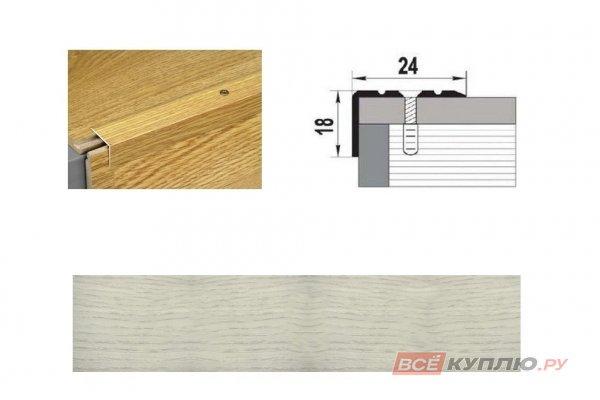 Профиль угловой ПУ-03 1350 мм дуб арктик