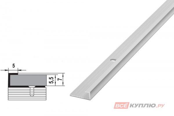 Профиль окантовочный серебро ПК 05-2.2700 мм