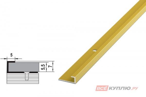 Профиль окантовочный золото ПК 05-2.2700 мм