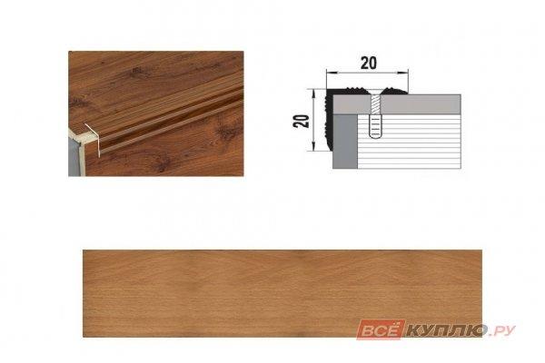 Профиль угловой ПУ-05 900 мм бук