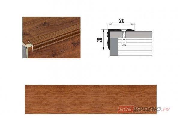 Профиль угловой ПУ-05 900 мм вишня