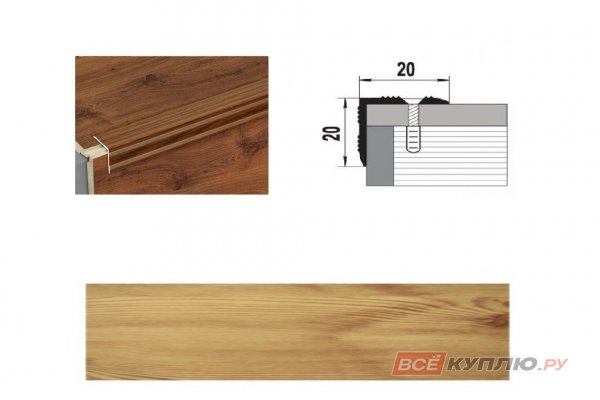 Профиль угловой ПУ-05 900 мм сосна