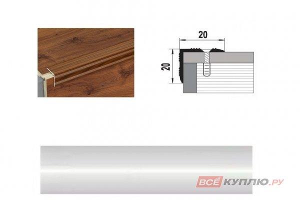 Профиль угловой ПУ-05 900 мм серебро