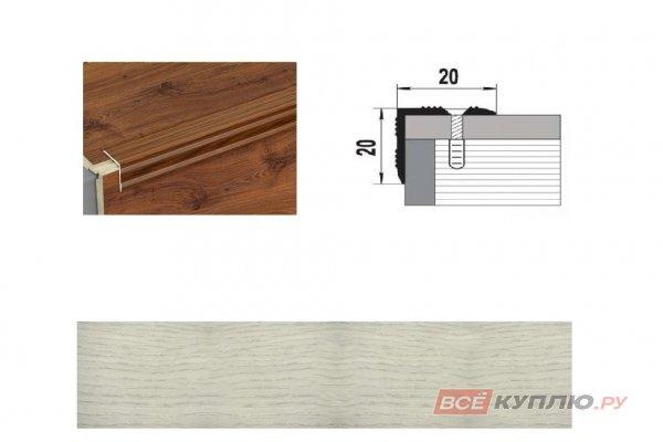 Профиль угловой ПУ-05 1350 мм дуб арктик