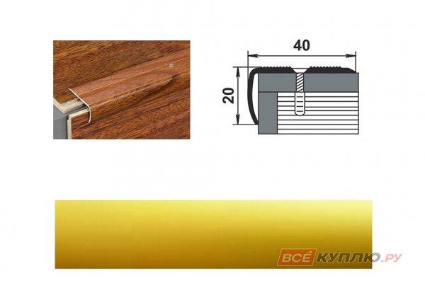 Профиль угловой ПУ-06 900 мм золото