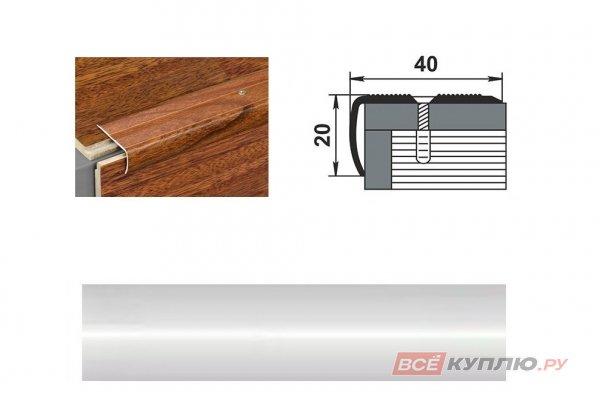 Профиль угловой ПУ-06 900 мм серебро