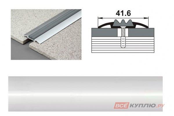 Профиль стыкоперекрывающий ПС-08 900 мм серебро