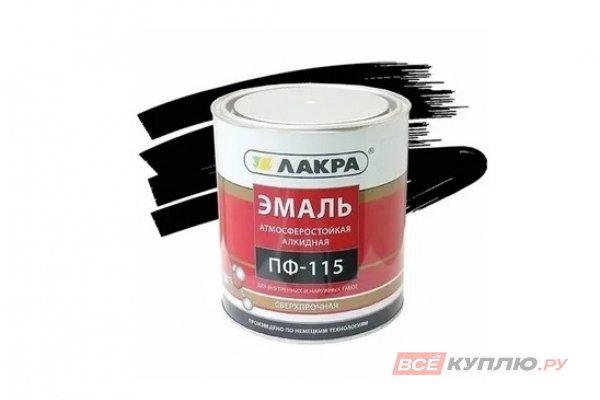Эмаль ПФ-115 Лакра черная 0,9 кг