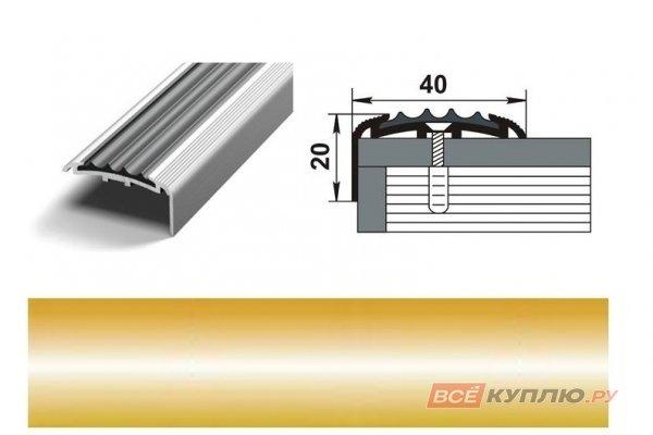 Профиль угловой ПУ-71 900 мм золото
