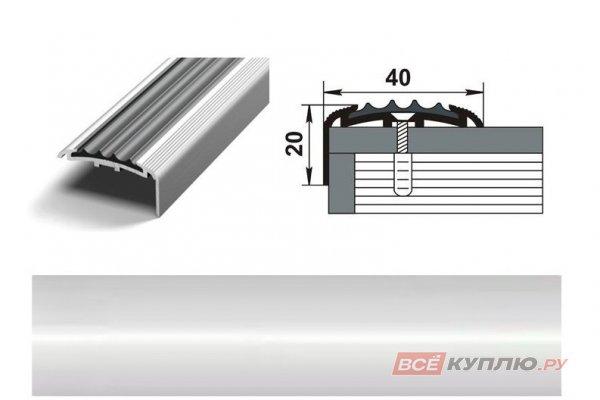 Профиль угловой ПУ-71 900 мм серебро