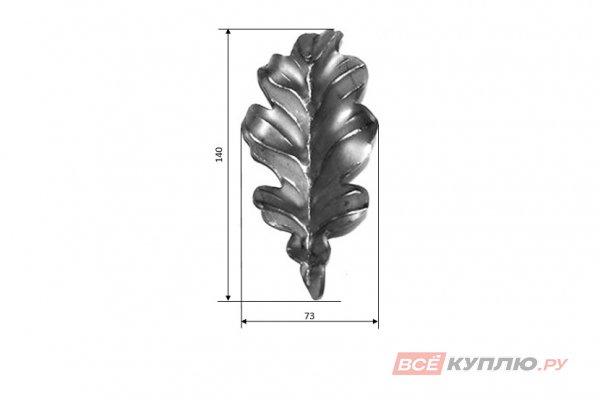 Лист дубовый 140*73 мм ≠2 мм штампованный (1103.01)