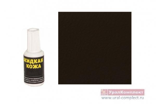 Жидкая кожа темно-коричневый