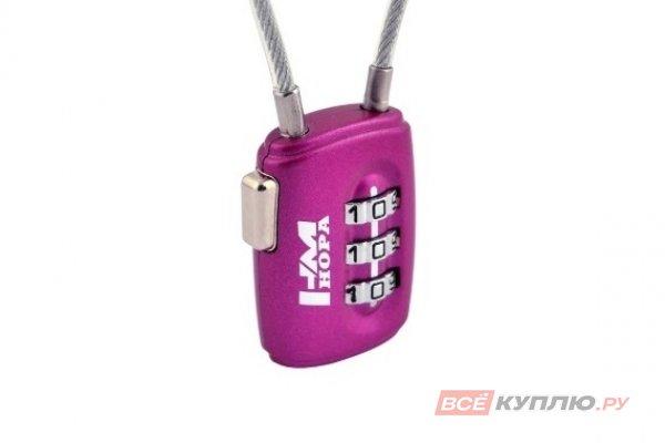 Замок навесной кодовый Нора-М 506 фиолетовый (9524)