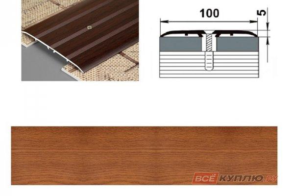 Профиль стыкоперекрывающий ПС-05 900 мм вишня