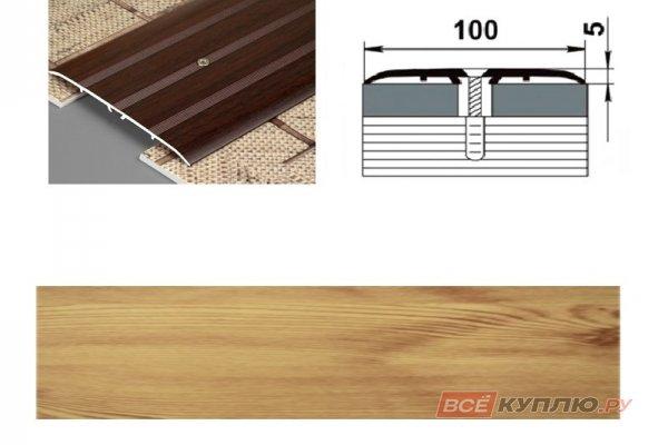 Профиль стыкоперекрывающий ПС-05 900 мм сосна
