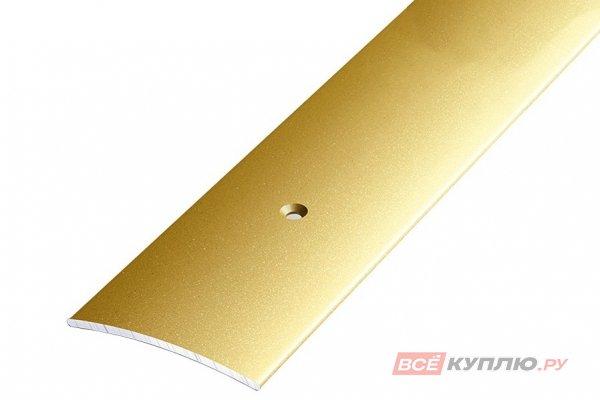 Профиль стыкоперекрывающий ПС-04 1350 мм золото люкс