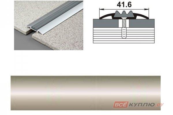 Профиль стыкоперекрывающий ПС-08 900 мм бронза