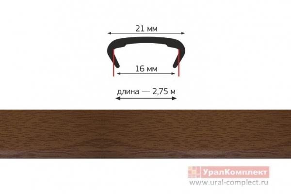 Кант-кромка жесткая (пацефал) С16 мм L 2,8 м Орех экко