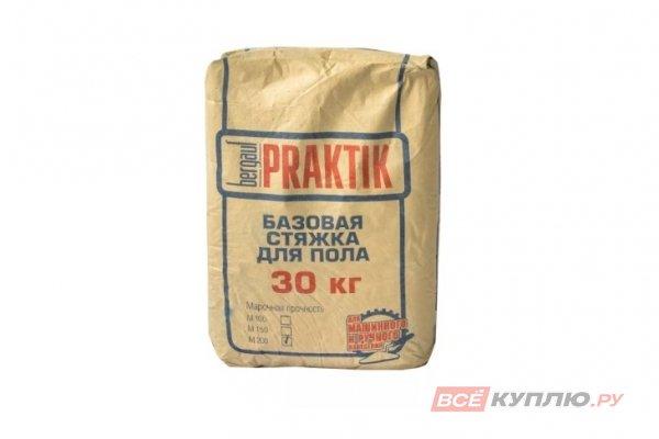 """Ровнитель базовая стяжка """"Бергауф Практик"""" М200 30 кг"""