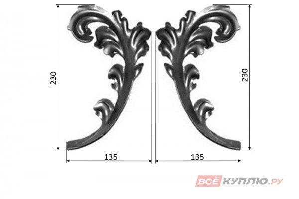 Лист 230*135 мм ≠2 мм штампованный (1307.01)
