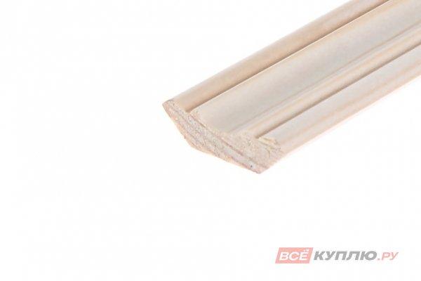 Плинтус фигурный деревянный 55 мм*2 м