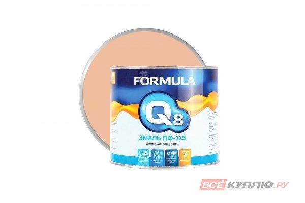 Эмаль ПФ-115 Формула Q8 кремовая 0,9 кг