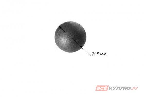 Шар Ø15 мм горячештампованный (116/F/0)