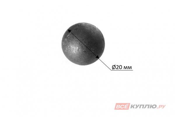 Шар Ø20 мм горячештампованный (116/F/1)