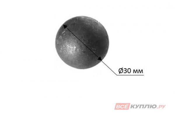 Шар Ø30 мм горячештампованный (116/F/3)