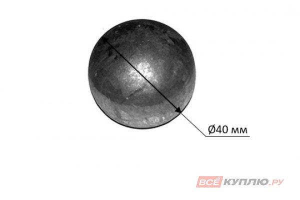 Шар Ø40 мм ≠2 мм пустотелый (КП40/2)