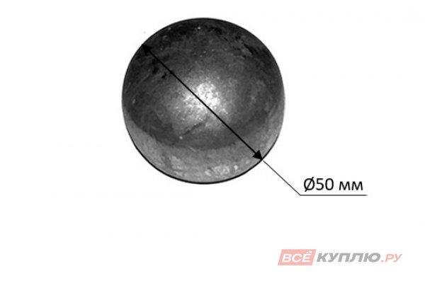 Шар Ø50 мм ≠2 мм пустотелый (КП50/2)