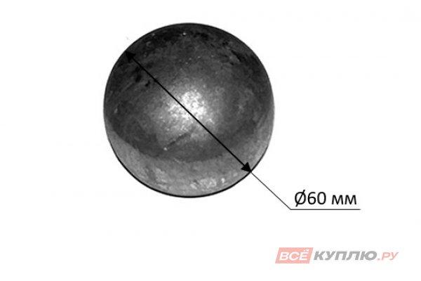 Шар Ø60 мм ≠1,5 мм пустотелый (КП60/1,5)