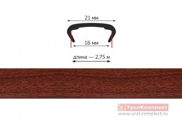 Кант-кромка жесткая (пацефал) С16 мм L 2,8 м орех светлый