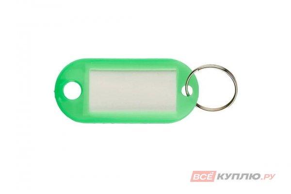 Бирка для ключей АЛЛЮР пластиковая зеленая