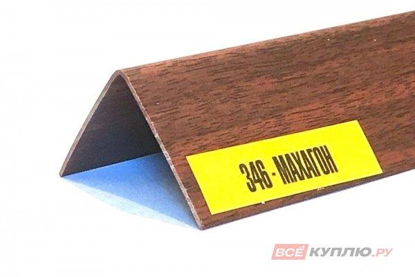 Магнит мебельный коричневый