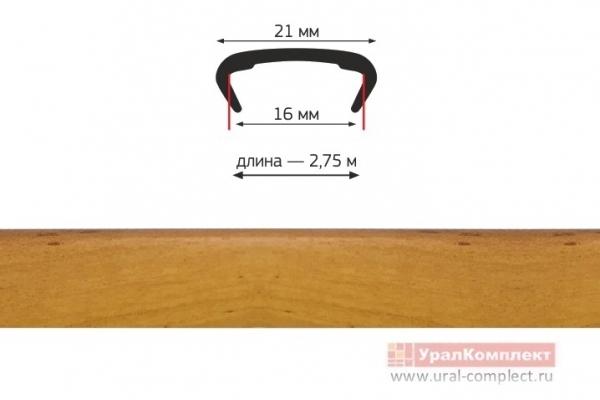 Кант-кромка жесткая (пацефал) С16 мм L 2,8 м Ольха фактурная