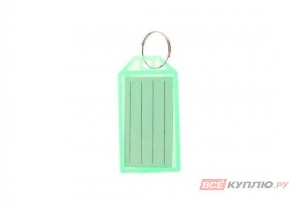 """Брелок """"Табличка"""" для ключей пластиковая зеленая"""