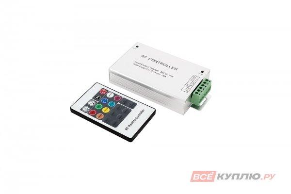 LED RGB контроллер 18А 12/24 Вольт 20 кнопок (12389)