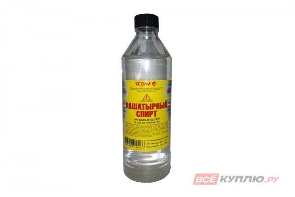 Спирт нашатырный  0,5 л/ 0,45 кг (Новгород)