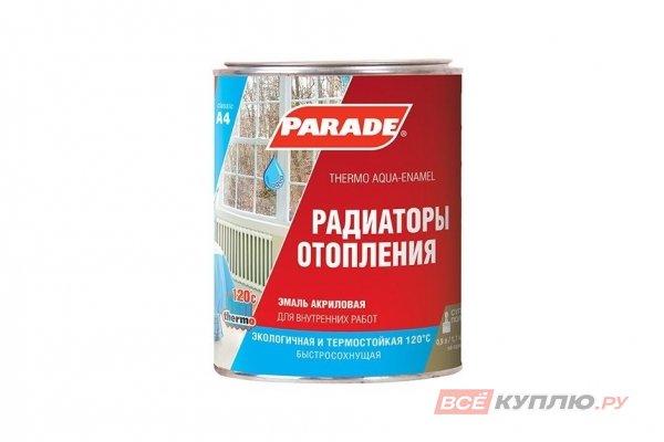 """Эмаль А4 120°С Радиаторы отопления """"PARADE"""" CLASSIC белая полуматовая 2,5 л"""
