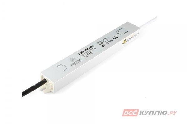 Блок питания для светодиодов влагозащищенный 220/12V 20W, IP67 (14834)