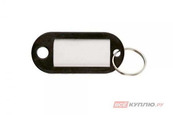 Бирка для ключей АЛЛЮР пластиковая черная